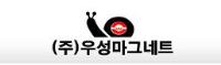 woo-sung-magnet-woo-sung-magnet-viet-nam.png