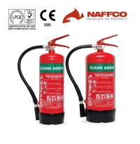 nhfc-12-portable-clean-agent-fire-extinguishers-lpcb-ce-approvedpe-naffco.png